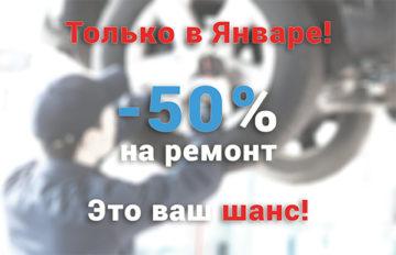 50off_sm